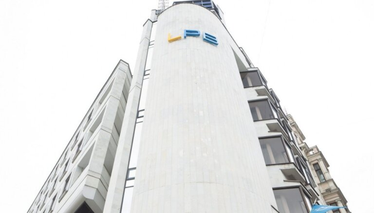 Finanšu uzraugs 'LPB Bank' uzliek 2,2 miljonu eiro sodu