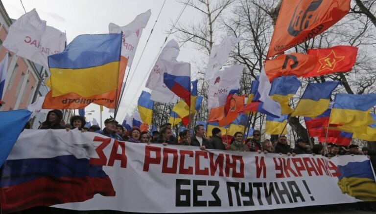 ФОТО: в Москве состоялись массовые акции за и против отделения Крыма