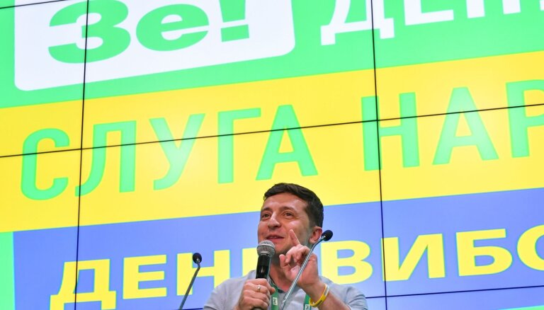 Результаты парламентских выборов в Украине: что нужно знать
