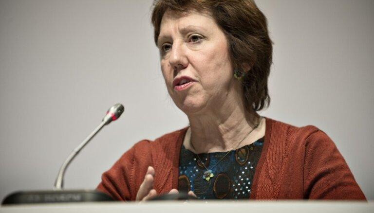 Главы МИД ЕС обсудят ситуацию в Украине в понедельник