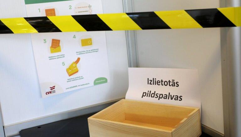 Arī Rēzeknes novadā sākts administratīvā pārkāpuma process par iespējamu neatļautu priekšvēlēšanu aģitāciju