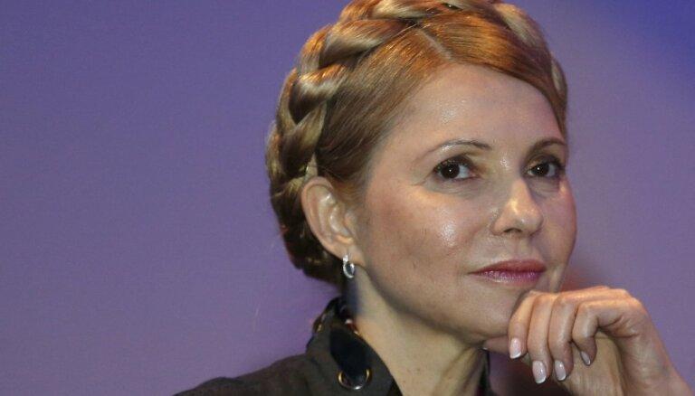 Тимошенко покинула немецкую клинику