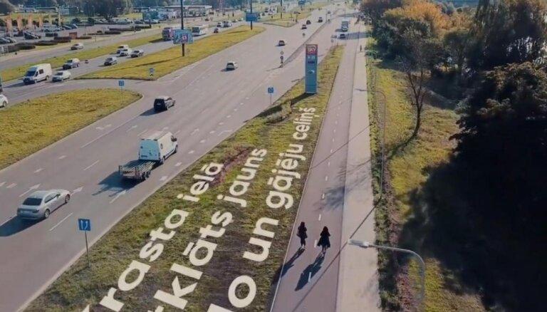 Велодорожка от Южного моста до улицы Кенгарага обойдется в 198 800 евро