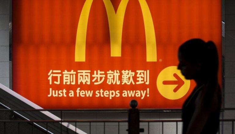 'McDonald's' par 2,1 miljardu ASV dolāru pārdod Ķīnas franšīzi