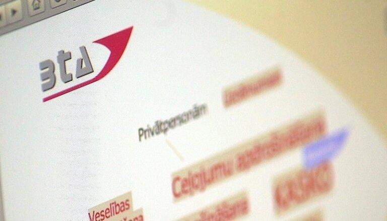 Австрийской компании разрешили купить страховщика BTA