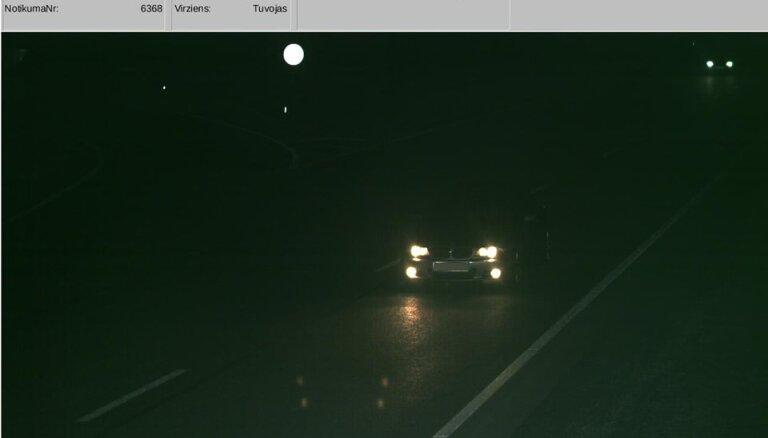 """Лихач на BMW дважды пронесся мимо радаров на скорости 200 км/ч и """"накатал"""" себе штраф 700 евро"""