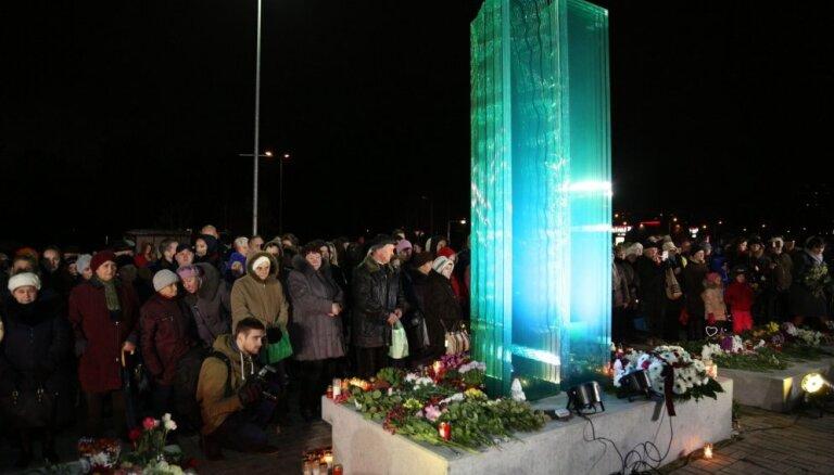 ФОТО: На памятное мероприятие в Золитуде собрались более 200 человек