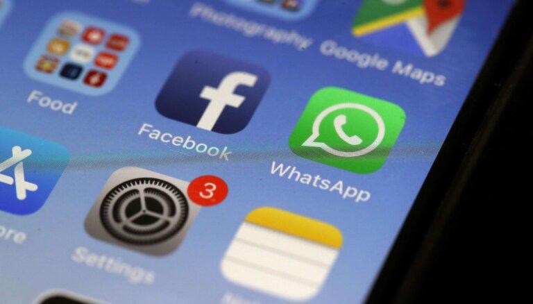 Новый iPhone 13 может получить поддержку спутниковой связи для звонков и SMS
