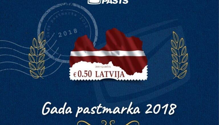 Aptaujā par skaistāko atzīta Latvijas simtgadei veltīta pastmarka