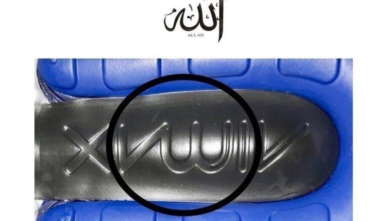 Nike обвинили в оскорблении мусульман из-за логотипа на подошве кроссовок