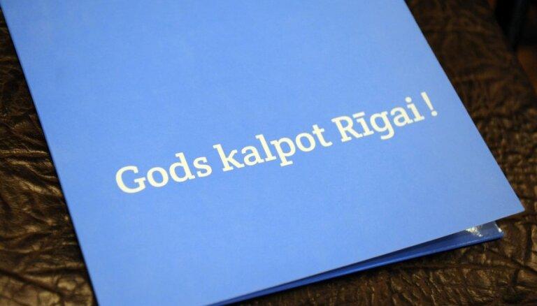Politologu domas dalās, vai 'Gods kalpot Rīgai!' jākļūst par 'Saskaņas centra' piedēkli