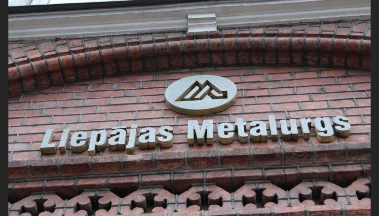 Izsola 73 tūkstošus eiro vērtu 'KVV Liepājas metalurgs' kustamo mantu