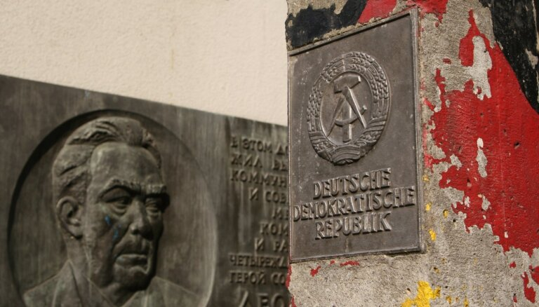"В Германии продлят срок проверок на сотрудничество со ""штази"""