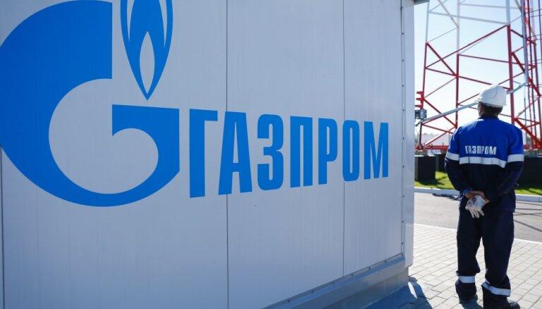"""""""Газпром"""" готовится к прекращению тразита газа через Украину"""