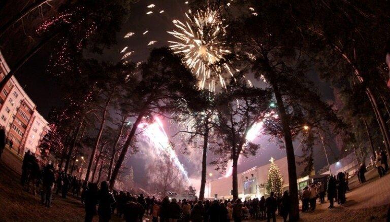 Синоптики рассказали, какая погода будет в новогодний вечер и 1 января