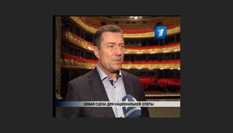 Сцену Национальной оперы надо ремонтировать
