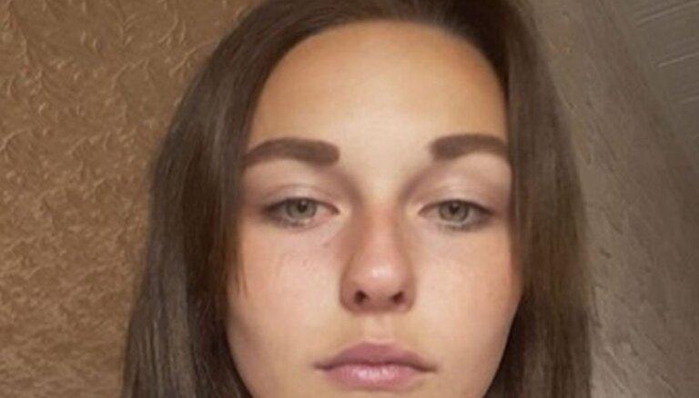Полиция разыскивает пропавшую без вести 15-летнюю девочку