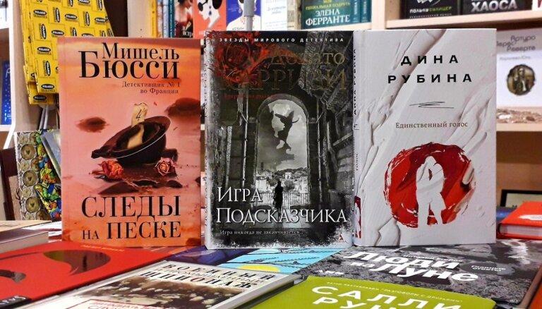 Книги недели: таинственный Подсказчик, демоны прошлого и рассказы о любви