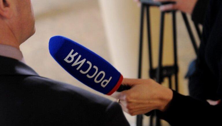 """Из Литвы выслали четырех журналистов телеканала """"Россия"""""""
