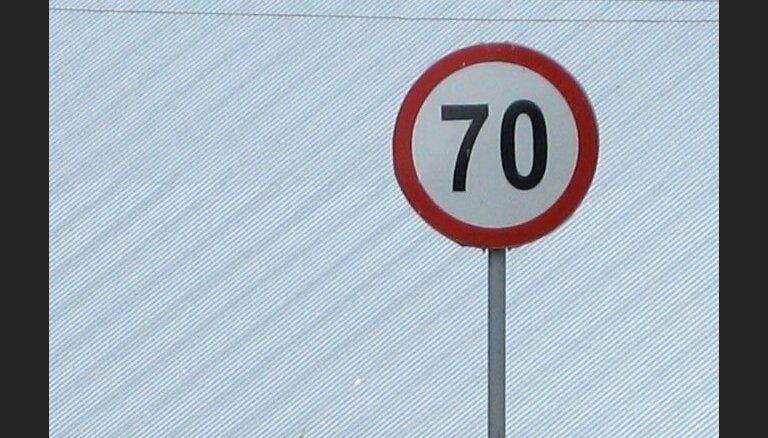 Sākti remontdarbi no Tērvetes līdz Lietuvas robežai