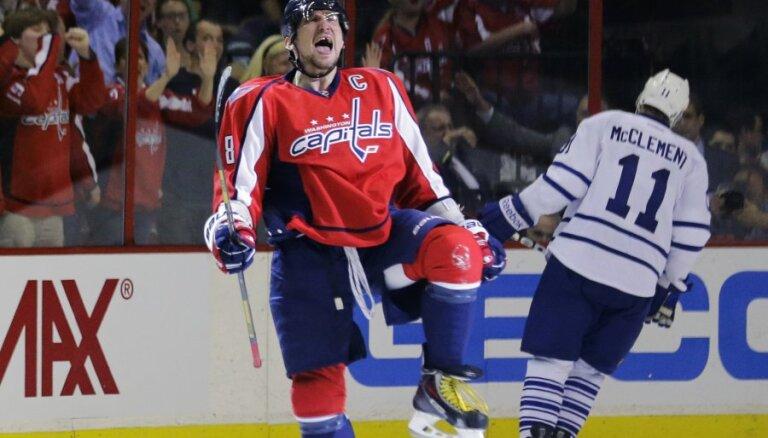 Овечкин реализовал победный буллит и сравнялся с Федеровым по голам в НХЛ