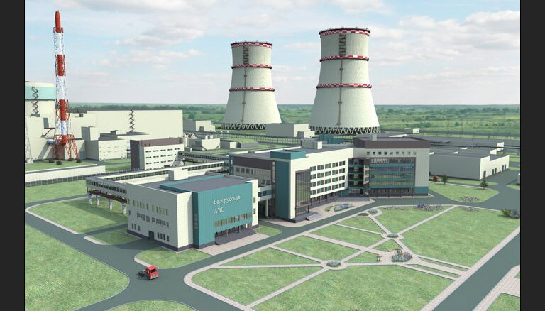 Еврокомиссии придется вмешаться в спор между Латвией и Литвой об импорте электроэнергии
