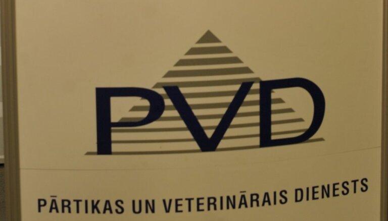 LTV: PVD sāk administratīvā pārkāpuma lietu saistībā ar dzīvnieku līķiem konteineros 'Mežavairogos'