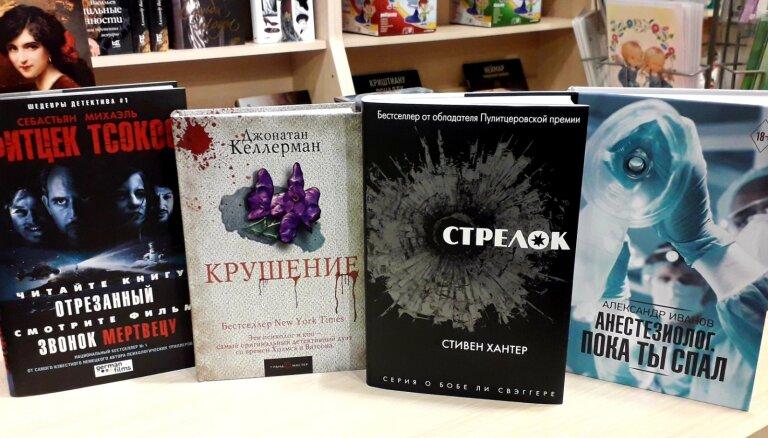 """Книги недели: суровый """"Стрелок"""", детектив """"Отрезанный"""", триллер """"Крушение"""" и записки анестезиолога"""