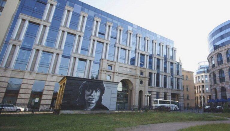 Власти Санкт-Петербурга передумали уничтожать портрет Цоя