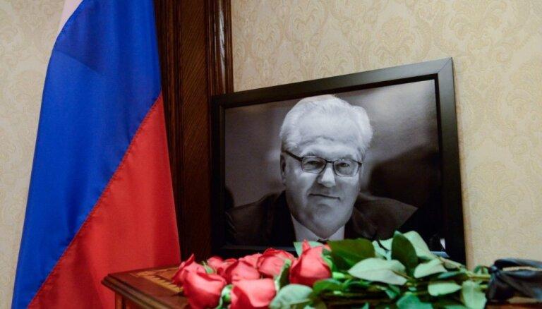 Ziņu avots: Krievijas vēstnieka ANO nāvi izraisījusi sirdslēkme