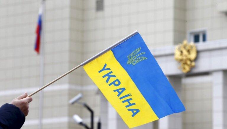 """""""Раскачать ситуацию в стране"""". Каких перемен ждет Украина после своего закона """"О госязыке"""""""