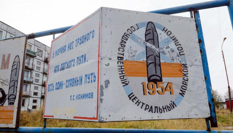 'Burevestņik', 'Skif', radiācija: kas notika pie Severodvinskas