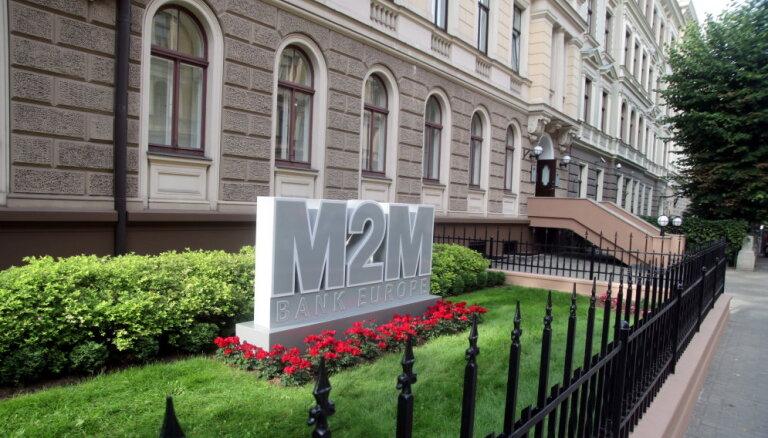 Krievijas centrālajai bankai aizdomas par aktīvu izvešanu no 'M2M Private Bank'