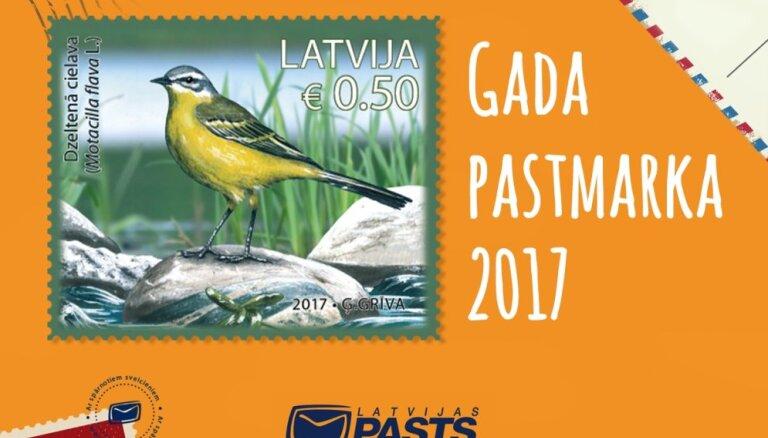 Aptaujā par gada skaistāko pastmarku atzīta 'Dzeltenā cielava'