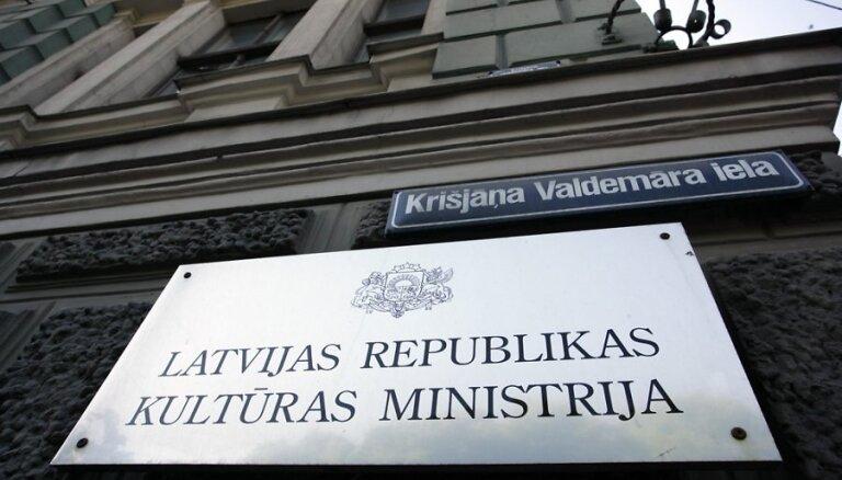 Uzsāk valsts pētījumu programmu 'Latvijas kultūra – resurss valsts attīstībai'