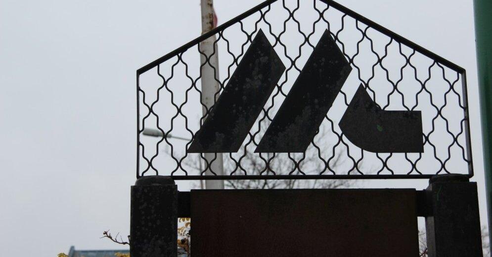 Украинские владельцы закрывают завод KVV Liepājas metalurgs на консервацию