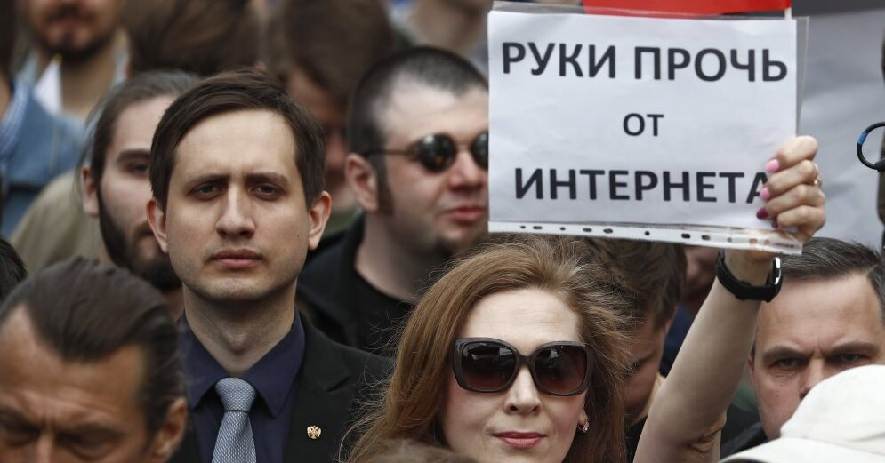 интернет в россии отключат картошки