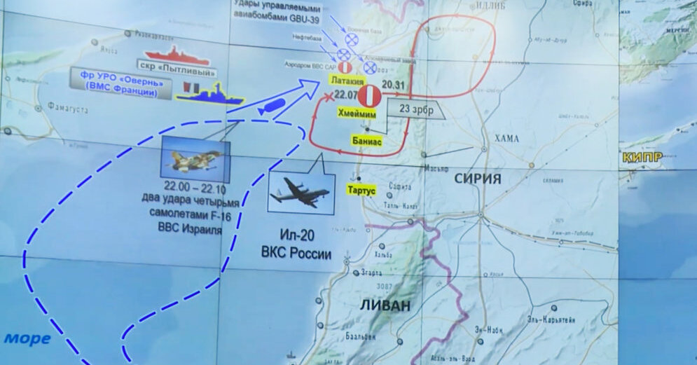Следователи исключили версию теракта на борту Ту-154 в Сочи