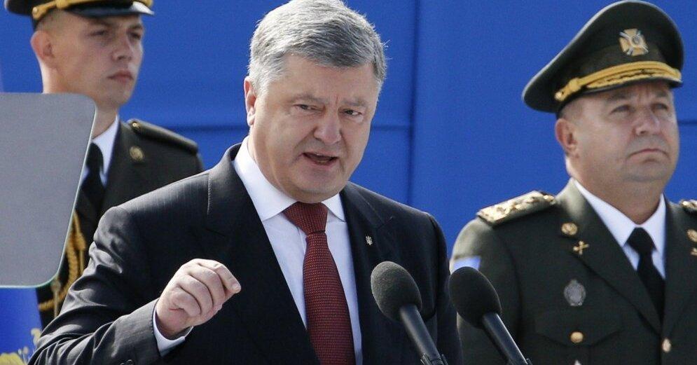 Порошенко: цель организаторов акции в Киеве - дестабилизация ситуации на Украине