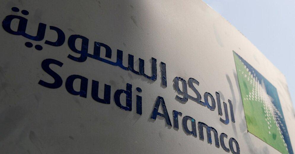 Всемирный банк понизил прогноз цены на нефть в 2020 году