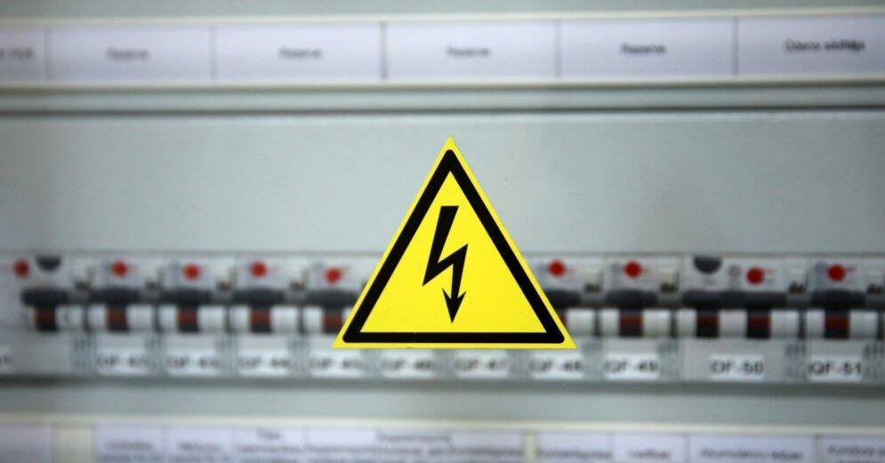 Комиссия Сейма призывает правительство оказать жителям поддержку в оплате счетов за электроэнергию