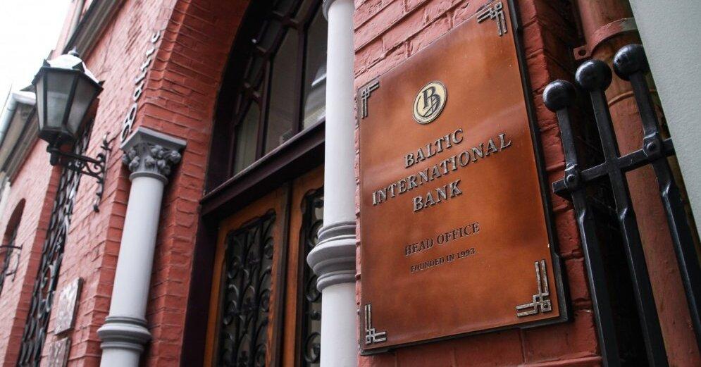 Банк ABLV Bank оштрафован на рекордную сумму