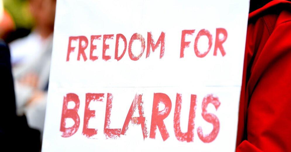 В сейме Латвии созывают внеочередное заседание для обсуждения событий в Белоруссии