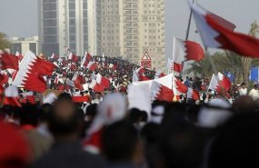Bahreina