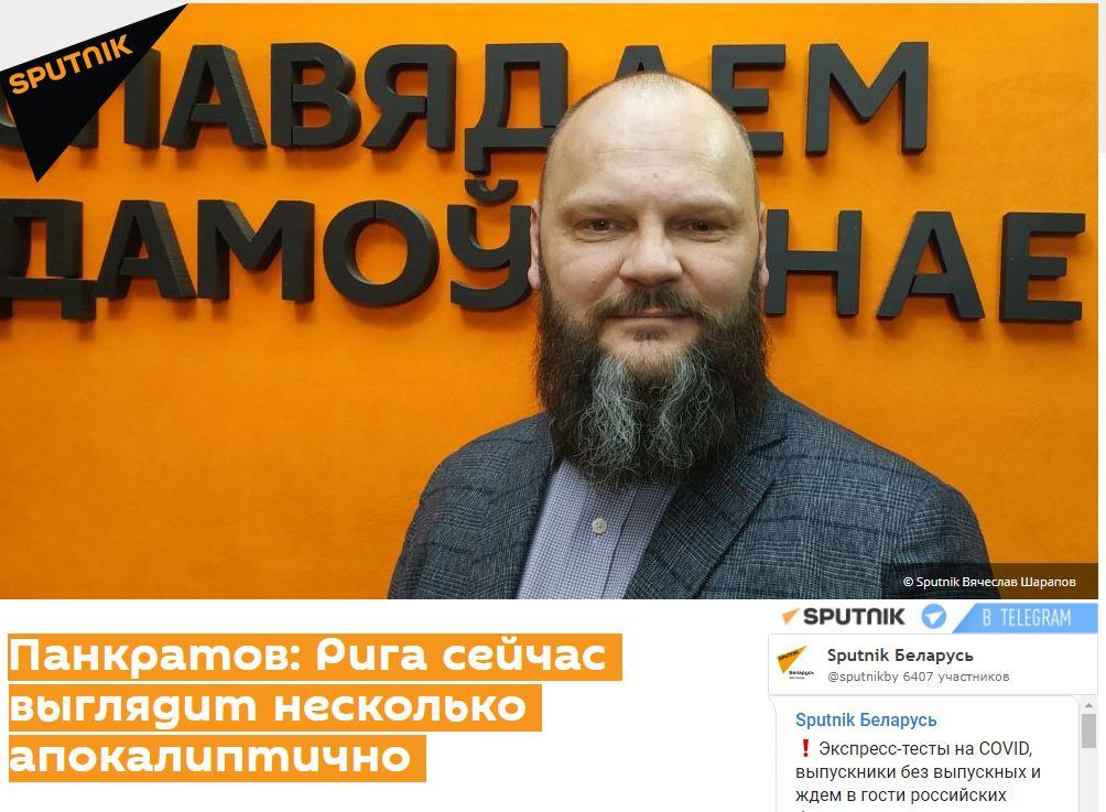"""Ekrānuzņēmums no """"Sputnik.by"""""""