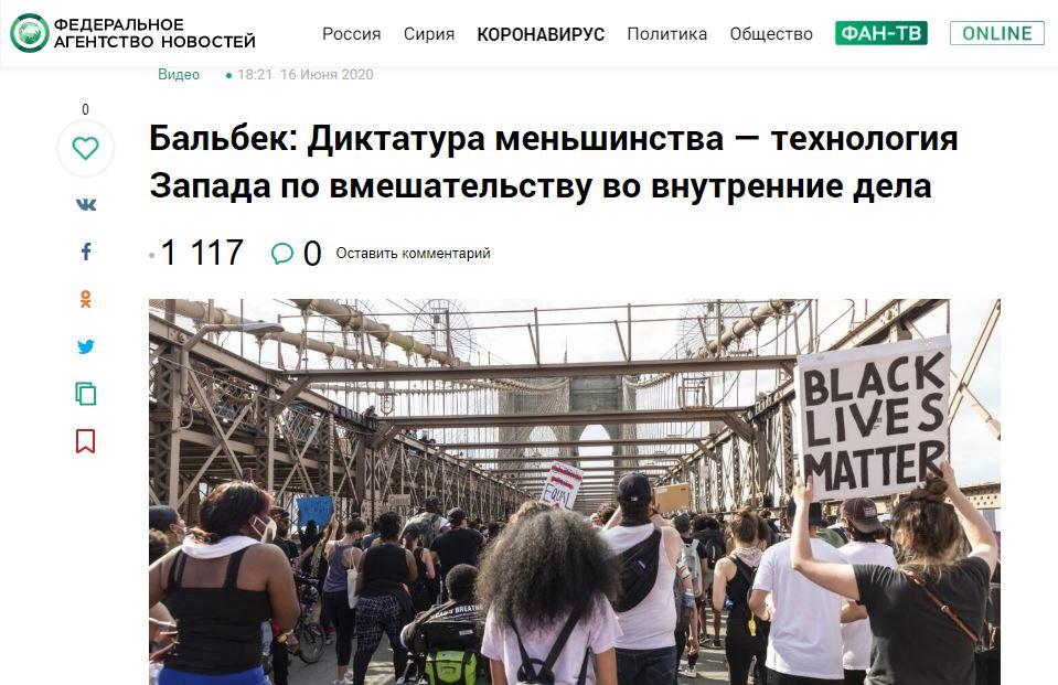 Ekrānuzņēmums no Rifan.ru