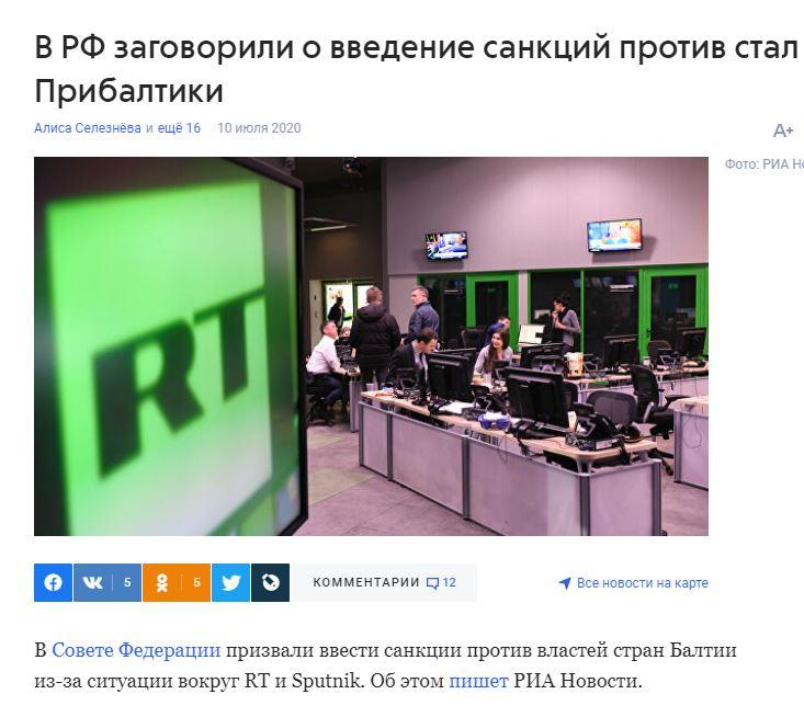 """Ekrānuzņēmums no """"News.rambler"""""""