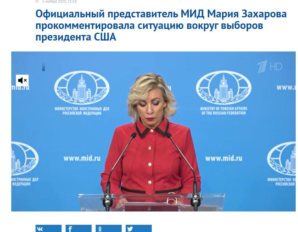 """Ekrānuzņēmums no """"1tv.ru"""""""