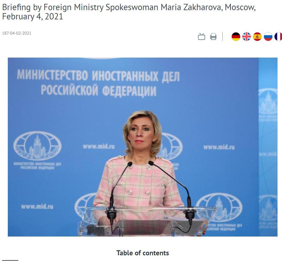 """Ekrānuzņēmums no """"mid.ru"""""""