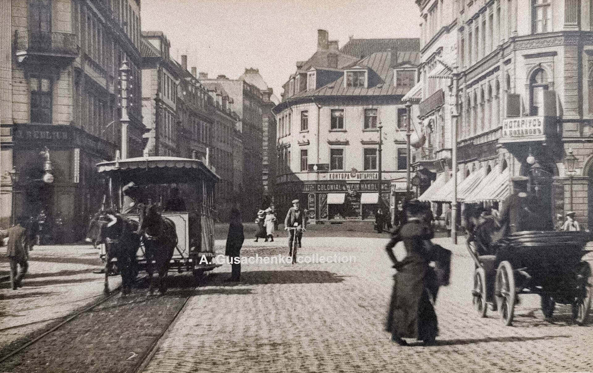 Rīga 1895
